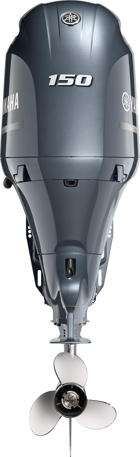 Yamaha LF150XB In-Line 4 2.7L