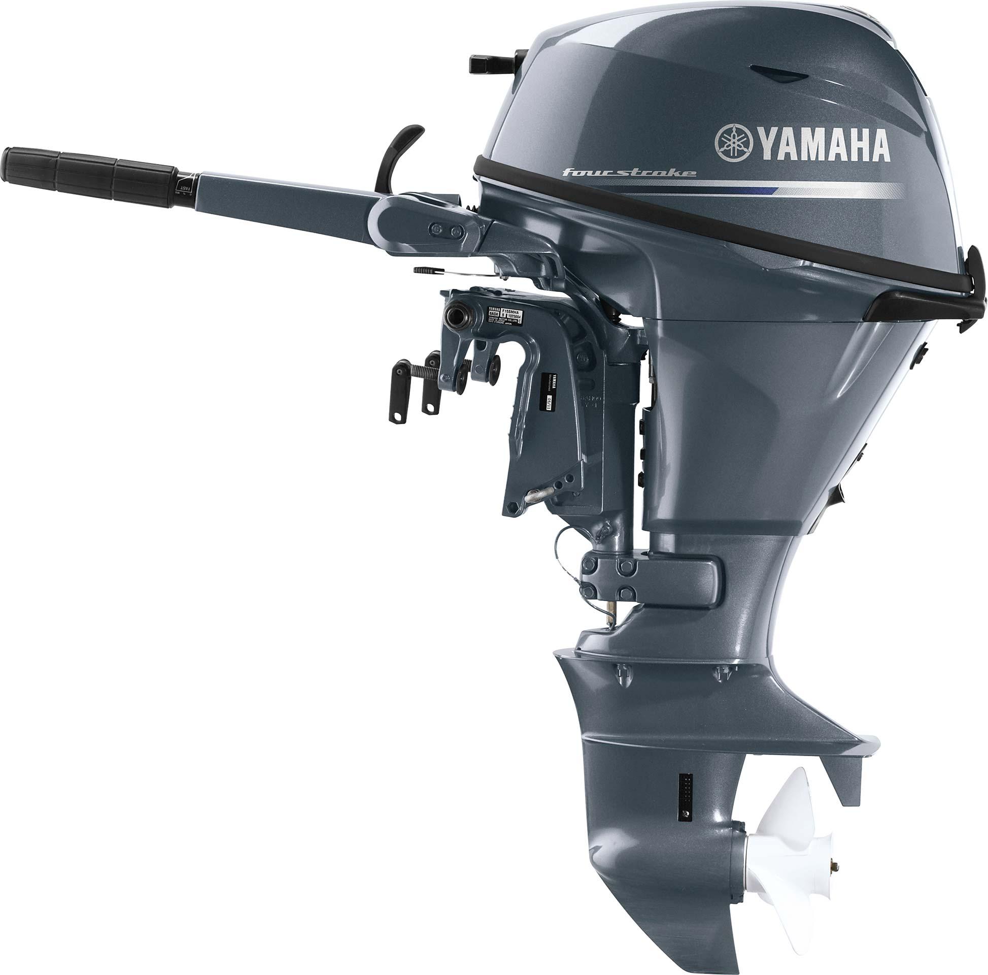 Yamaha F15SMHA Portable